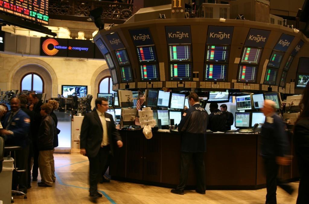 АСО получает информацию от Нью-Йоркской фондовой биржи