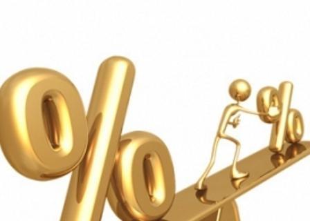Ставки по долгосрочным займам