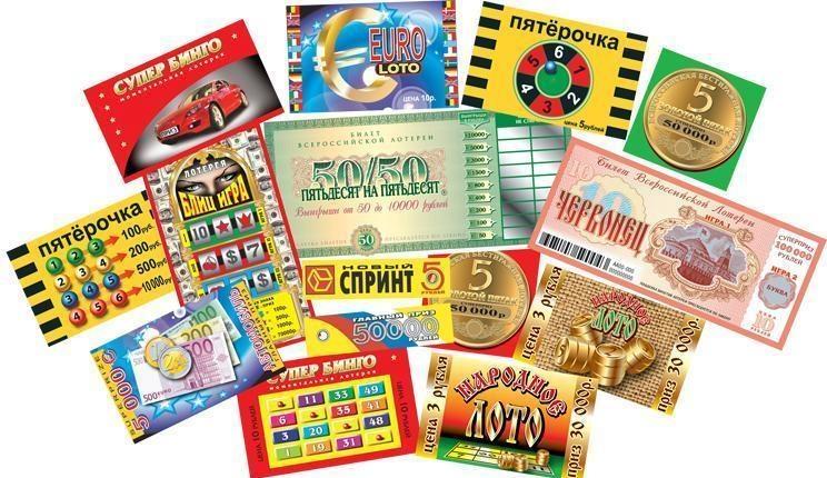 организованная азартная игра