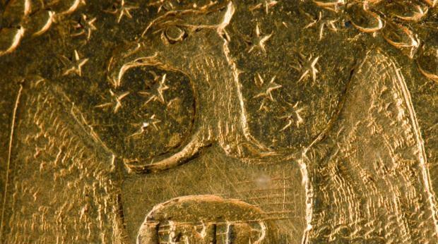 Золотник первоначально обозначал зoлотую монету