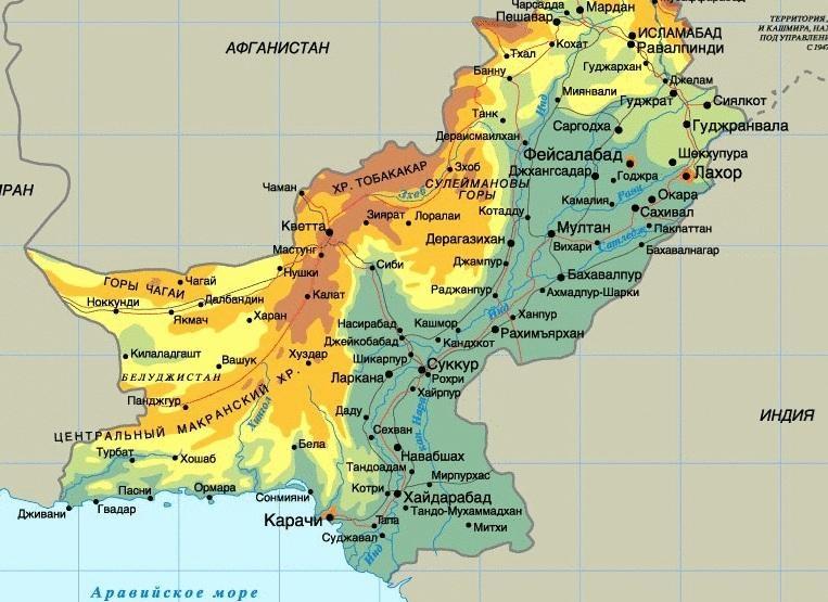 пакистан на карте мира фото ищете