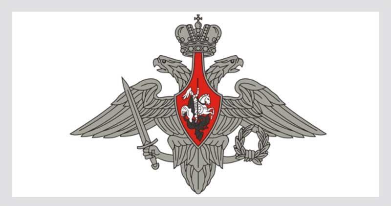 Министерство Внутренних Дел России Руководство