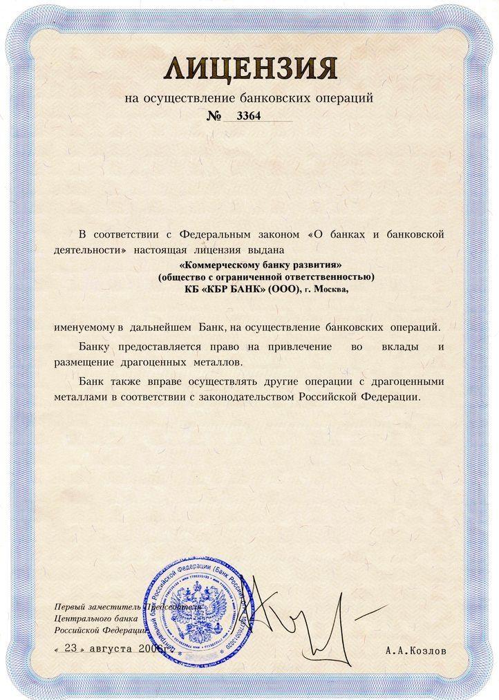 Частные объявления о ремонте квартир газета из рук в руки б/у матиз частные объявления в тюмени