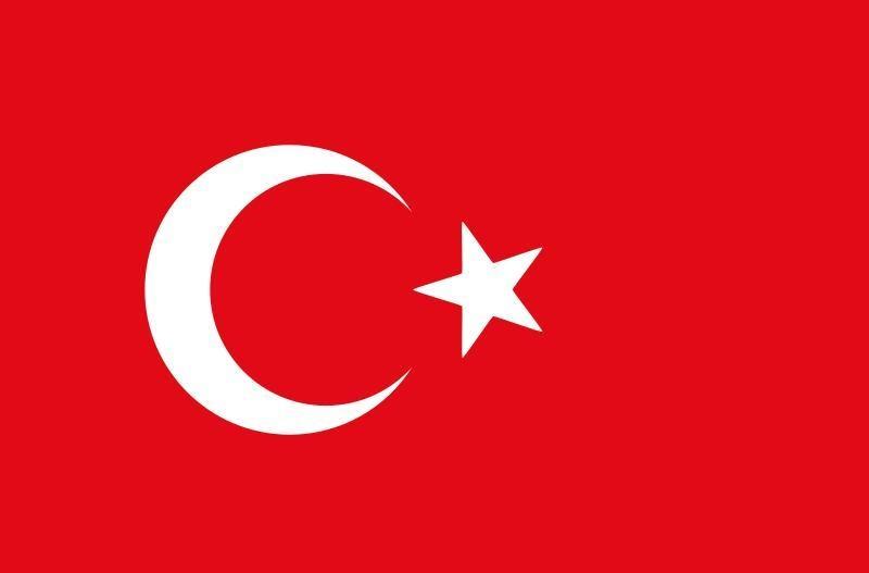 4.1 Турция height=