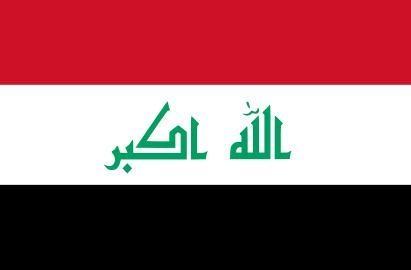 4.3 Ирак