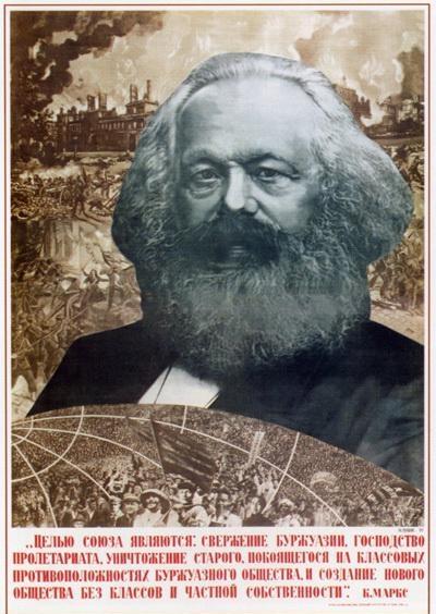 Марксизм идеология целостного