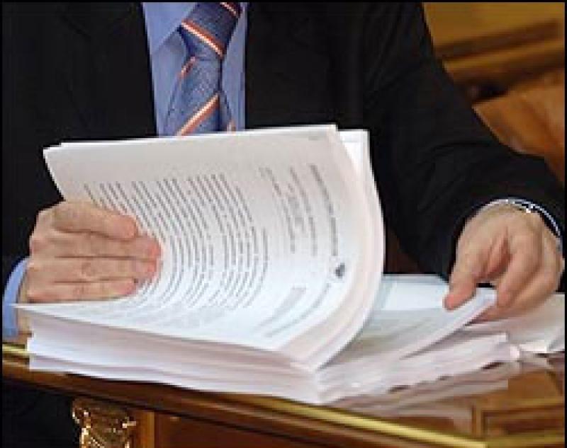Признание информации запрещенной к распространению на территории РФ