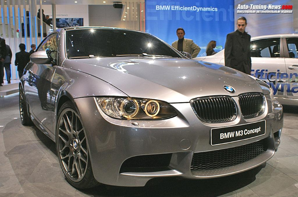8.35. BMW M3 Coupe Concept