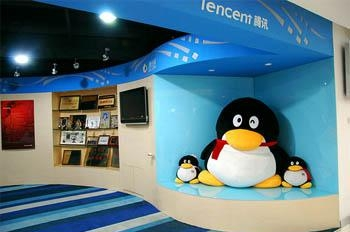 4. Tencent Holdings